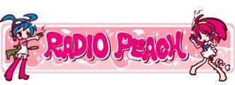 Radio Peach - アトリエピーチのポッドキャストステーション「ラジオピーチ」