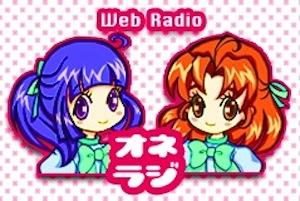 お姉たんラジオ略してオネラジ! - Radio Peach